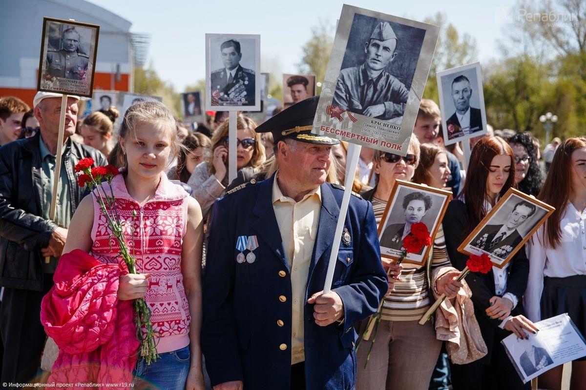день россии в абакане 2017 программа